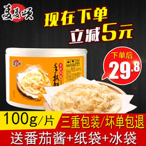 Mai Mai song Typhoon flavor breakfast hand cake family loaded bread wholesale free mail 20 original hand-torn cake skin pancakes