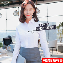 2019 new summer white shirt female long-sleeved overalls dress professional slim Korean short-sleeved shirt womenS OL