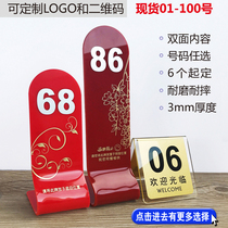 Food and beverage table sign restaurant Noodle Shop custom table number Table card seat card table card restaurant and other brands snack bar