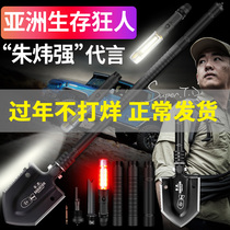 Han Dao Sapper shovel Army version of Germany shovel car outdoor multi-purpose folding military shovel shovel shovel manganese steel shovel