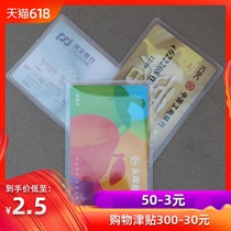ID card protective cover bus card bank card set frosted transparent anti-magnetic card transport bus card package