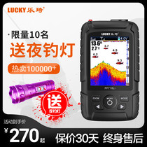Leqi sous-marin Fish finder visual HD Fish fishing ultrasonic fish sonar phone sans Fil Sonar fishing artefact