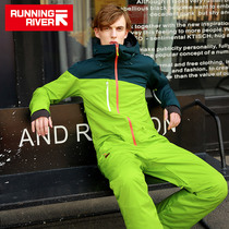 RUNNINGRIVER Run Stream Outdoor Single Board Wild Snow Breathable Mens Jumpsuit Suit Top.