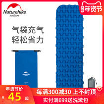 NH 挪 客 ultralight inflatable outdoor tent sleeping mat portable camping single lunch cushion bed thickened moisture-proof pad