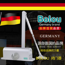 German Bo building door closer heavier type door closer door closer wrought iron door large door closer 200kg