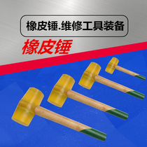 Rubber hammer rubber hammer repair tool hammer rubber hammer electric car repair tool hammer electric car tool