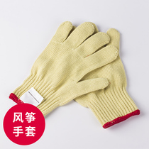 Kevlar gloves kite supporting wear-resistant high temperature scratch gloves anti-cutting flying tools accessories