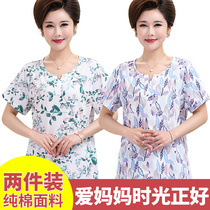 Hua youyuan summer cotton cotton elderly elderly women vest short-sleeved Old Lady Mother T-shirt to wear loose