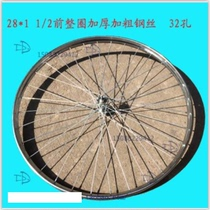 Vintage 24 26 28 inch bicycle wheel set steel wheel hub thickened steel ring 40 hole car ring 32 hole car ring 36 hole