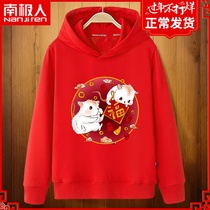 Boys Red new year childrens sweater Spring Festival 2020 new Spring Festival with a cap jacket hooded thin childrens clothing