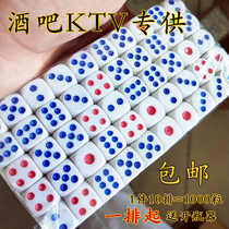 Dice dice sieve No. 14 ktv dice fillet dice number number dice bars stall dice package