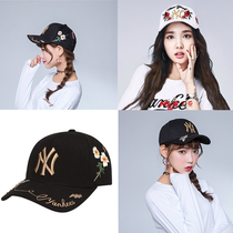 MLB baseball cap small standard 19 new men and Women LA sun hat duck tongue sunscreen summer ny Yankees sun hat