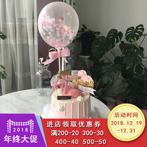 Creative Birthday cake Decorative balloon transparent round balloon INS Wind party dessert table card pendant flag