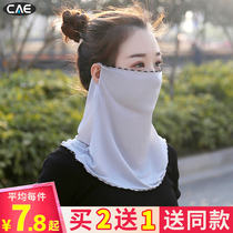 Sunscreen veil Ice Silk Mask Face Mask female hanging ear collar set desert sand face towel neck scarf summer neck