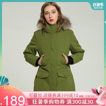 Lucky leaves Ken Reed womens 2018 autumn new long warm hooded cotton sports and leisure outdoor jacket