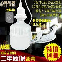 gE27 screw lamp seat with switch plug line head highlight LED bulb spiral E27 household energy-saving lamp hanging