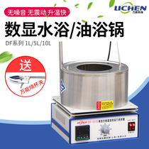 Lichen technology collector magnetic stirrer DF-101S digital display thermostatic Oil Bath laboratory water bath