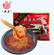 Chongqing specialty dezhuang family portrait micro hot pot base material 300 grams of butter spicy hot pot seasoning