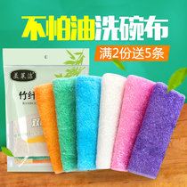 Bamboo fiber does not stain oil washing cloth house cleaning rag shisto household kitchen supplies go oil washing bowl towel absorbwater thickened