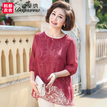 Mom pretending summer chiffon shirt middle-aged blouse 50 year old fashion middle-aged womens chiffon T-Shirt WD7370 Xuan