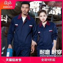 Spring and autumn long-sleeved overalls suit male auto repair clothes coat workers factory workshop clothing custom wearable labor insurance clothing