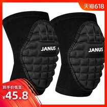 JANUS honeycomb sponge volleyball street dance goalie professional thickening anti-collision knee pads leggings JA599