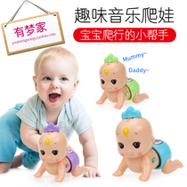 Electric climbing baby Music Puzzle crawling doll 0-1-2 years old baby infants learn to climb toys 0-6-12 months