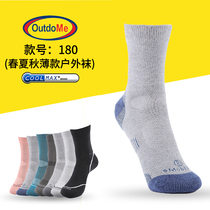 OUTDOME Outdoor Socks Coolmax Quick Dry Socks Hommes et Femmes Summer Thin Hiking Socks Sports Mountaineering Socks 180