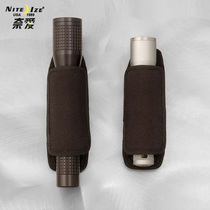 Us niteize Nye rotatable flashlight set (large flashlight set) variety of flashlight available