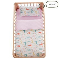 A class knitted cotton kindergarten kindergarten nap small quilt three-piece cotton baby baby six-piece cotton