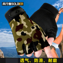 Soldier tactical thin non-slip gloves men and women sports riding half finger gloves black camouflage half finger gloves