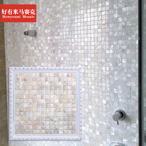 Good have meters Jane Europe white white shell mosaic tile bathroom wall TV wall decoration border self-adhesive