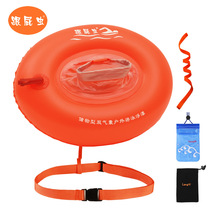 Scooby-Doo floats adult outdoor supplies waterproof equipment thickened double balloon storage type can be installed clothes swimming bag