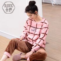 Duo Ting winter couple coral velvet pajamas men and women plaid home service thick autumn and winter home service suits