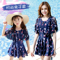 Youyou one-piece swimsuit parent-child wear conservative cover belly swimsuit mother and daughter models hot spring skirt fashion girls swimsuit