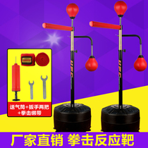 Boxing reaction Target Rotation sports training equipment adult children sticks professional Dodge scattered vertical speed ball