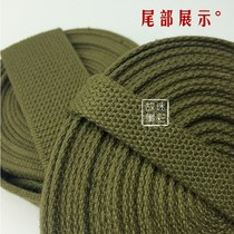 Allot 07 backpack rope 07 packing rope backpack with military green braided rope backpack straps