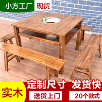 Solid wood tables and chairs combination gas hot pot table cooker one retro hotel special commercial custom square table