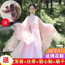 Hanbok childrens clothing Yang Zijin MI with costume girl super fairy costume Princess hanbok childrens fairy costume Chinese style