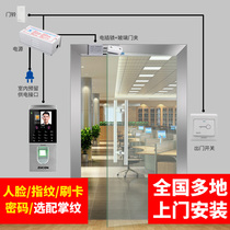 zucon face recognition access control system set attendance fingerprint automatic brush face one machine glass door lock