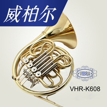 Weibel horn down B F double row four-key split horn instrument VHR-K608 professional playing grade Horn
