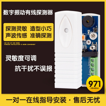 Safe vibration detector vibration probe ATM cash machine alarm security accessories BT-971