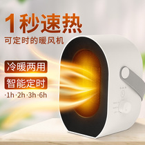 Warm air machine small household hand warmers Artifact Power Saving Speed Hot mini electric heating office desktop Winter Warm