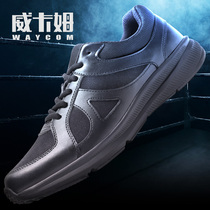 Summer new 16 training 07a training shoes black mesh Army shoes ultra-light breathable liberation shoes rubber shoes running shoes men