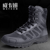 New Magnum army boots men Super Light Shock special forces wear combat boots Marine boots outdoor desert tactical boots