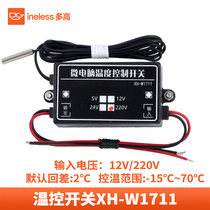 Temperature controller XH-W1711 temperature controller temperature control switch Adjustable command 12V 220V.
