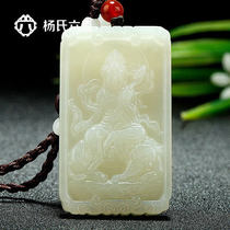 Young six Xi benming Buddha and Tian Yu pendant men and women zodiac Jade patron saint pendant Natal gift