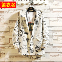 Jacket Men's Korean version of the trend of young students hooded jacket new spring hip-hop graffiti trench coat men