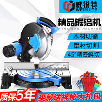Saw aluminum machine 10 inch 12 inch steel aluminum alloy oblique cutting machine multi-function 45 degree angle high precision profile cutting machine