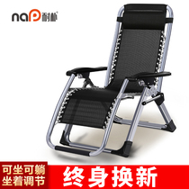 Park-resistant folding chair Lunch Lounge chair Beach chair NAP chair Office casual single folding chair getaway